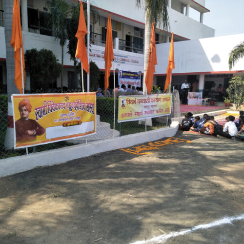 1-DISTRICT LEVEL SPORTS EVENTS 20181017